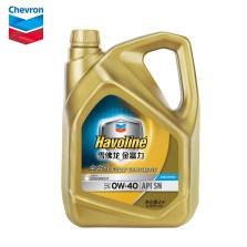 【品牌直供】雪佛龙/CHEVRON 金富力 SN 0W-40 全合成机油 4L
