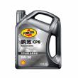 壳牌鹏致/PENNZOIL CP8 特级全合成润滑油 5W-30 SN 4L
