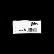 法雷奥/VALEO HydroConnect系列 专用雨刷/雨刮接口 A型接口 单只装
