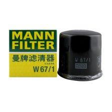 曼牌/MANNFILTER 机油滤清器 W67/1
