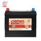 骆驼 蓄电池 86550T 金标上门安装【24个月质保】