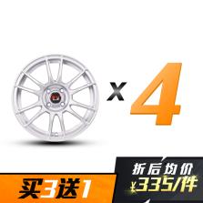 【四只套装】丰途/华固HG2661 15寸 低压铸造轮毂 孔距4X114.3 ET40银色涂装