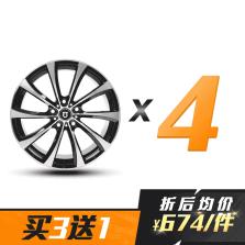 【四只套装】丰途/FT503 17寸 低压铸造轮毂 孔距5X100 ET40黑色车亮