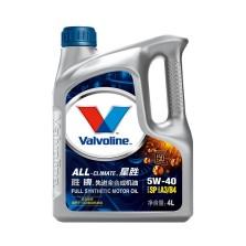 【全新升级】美国胜牌/Valvoline ALL-CLIMATE 星胜先进全合成机油 SP A3/B4 5W-40 4L【891459】
