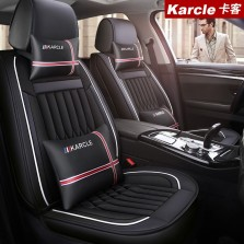 Karcle/卡客 四季通用舒适透气汽车座垫【豪华版 神秘黑】