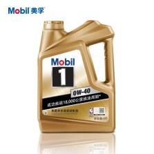 【正品行货】美孚/Mobil 美孚1号全合成机油 0W-40 SN级(4L装)