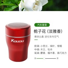 香王 汽车香水杯架香膏车载香薰XW-8889  红色-栀子花
