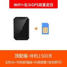 途强 免安装车载GPS定位器 汽车追踪器 GT300F(加强版+强磁+双星+WIFI定位+全防水版+语音卡)