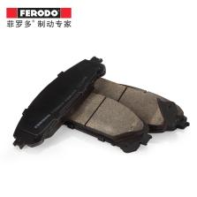 菲罗多/FERODO 后刹车片 FDB4305-D 套/4片装
