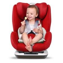 宝贝第一 铠甲舰队尊享版 9月-12岁 isofix 儿童汽车安全座椅【热情红】赠品随单发送