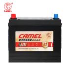 骆驼 蓄电池80D26L/X 金标上门安装【24个月质保】