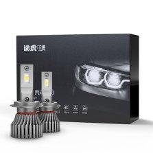 途虎王牌 明亮T2 汽车LED大灯 H7 一对装 近光