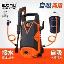 亿力/YILI 便携式家用高压清洗机220v 自助电动洗车机YLQ4660C-100A 1400w【轻骑兵Q6】