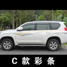 NFS 丰田霸道/普拉多 彩条车贴 车身拉花贴纸 10-16款【C款新品】