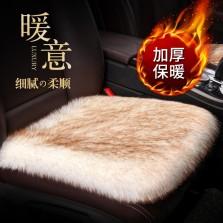 Karcle/卡客 冬季保暖仿狐狸毛毛绒汽车座垫【前排单座 白色米尖】