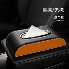 乔氏 车载纸巾盒抽纸盒 专用于特斯拉Model 3【黑棕】