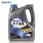 【正品行货】美孚/Mobil 速霸2000半合成机油 5W-30 SN级(4L装)