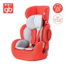 好孩子 9月-12岁 高速婴儿坐椅防侧撞 儿童安全座椅 isofix接口CS786(红色)