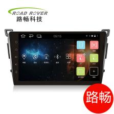 路畅/Roadrover 安卓百变C200专车专用车载导航 中控导航仪一体机 大屏智能车机+倒车影像