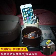车洁邦/CheJieBang  多功能置物桶 车载垃圾桶