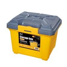 悦卡 汽车储物箱 车用收纳箱 车载后备箱整理箱置物盒 金刚系列小号冲锋黄40L YC-1125