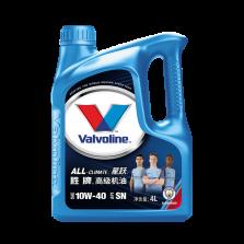 【正品授权】美国胜牌/Valvoline All-Climate 星跃高级机油 SN 10W-40 4L【881864】