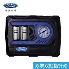 福特/Ford  双擎 双缸车载充气泵 12V便携式轮胎高压电动加气机【指针款】