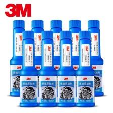 3M 燃油宝/燃油添加剂 PN20019【全新升级第七代】【9瓶季度装*100ml】