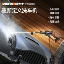 威克士/WORX 无线锂电池高压洗车机 家用充电水枪水泵20V豪华套餐(双电吹塑盒配置) WG629E.3