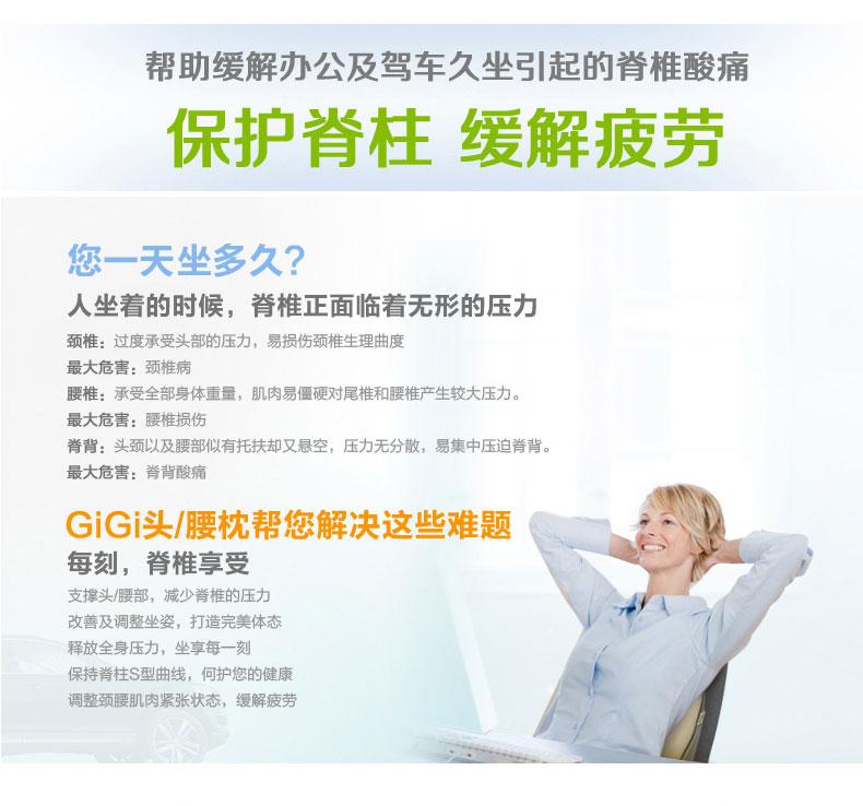 GIGI-1335-1336-26.jpg