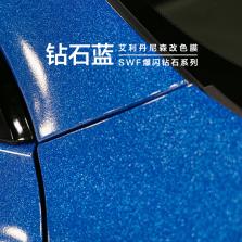 艾利丹尼森 SWF爆闪钻石改色膜 爆闪钻石蓝 紧凑型车【全国包施工】
