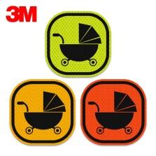 3M钻石级卡通反光贴-婴儿车贴【荧光绿色】
