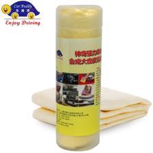 车旅伴/Car Buddy 多功能强力吸水仿鹿皮巾 车用擦车毛巾【黄色】HQ-C1078