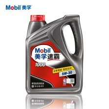 【正品行货】美孚/Mobil 速霸1000矿物机油  5W-30  SN级(4L装)