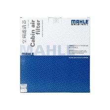 【有效净化PM2.5,阻拦飞沫护健康】马勒/MAHLE 空调滤清器 LA1363