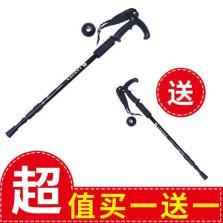 狼牙 户外T柄登山杖 三节铝合金手杖 登山雨雪必备 黑色 LY-80115 买一送一【2支装】