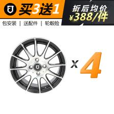 【四只套装】丰途/FT101 15寸低压铸造轮毂 孔距4X100 黑色车亮