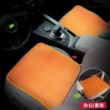 五福金牛夏季冰丝座垫单片装 橙色