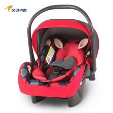 贝贝卡西提篮式儿童安全座椅 0-15月 LB-321 静谧丛林