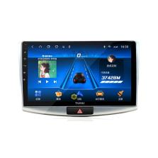 途虎定制 4G版安卓高德大屏 智能声控 蓝牙连接车载导航一体机智能车机 32G内存+倒车影像