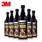 3M 多功能5合1燃油系统添加剂 296ML PN11218(6瓶装)【燃油添加剂】