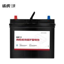 途虎王牌 蓄电池电瓶以旧换新55B24L/B24-45-L-T1-RED【红标/18月质保】