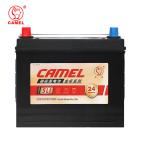 骆驼 蓄电池 80D26R 金标上门安装【24个月质保】