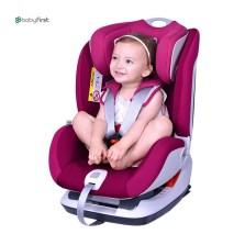 宝贝第一 太空城堡系列  0-6岁 isofix 汽车儿童安全座椅(石榴紫)