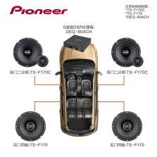日本Pioneer先锋 汽车音响 高低音+同轴四门喇叭+手套箱车载四声道功放套装 【升级型】对插安装快速提升音质