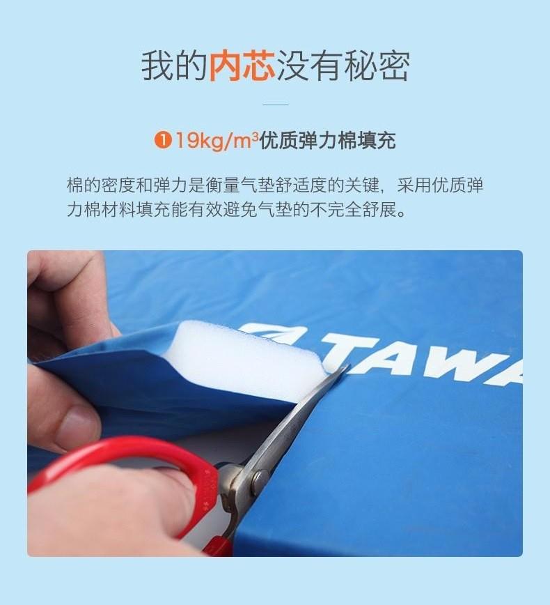 TAWA2.jpg