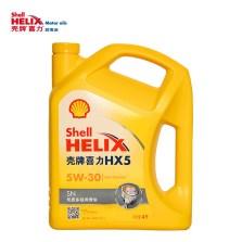 ��姝e��������澹崇��/Shell ����浼�璐ㄥ�绾ф鼎婊�娌� �烘补HX5 5W-30 SN绾� 榛�澹� 4L