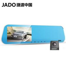 【套餐一】捷渡/JADO D630 后视镜行车记录仪 前后双镜头倒车影像 高清夜视1080P 标配+16G卡+降压线