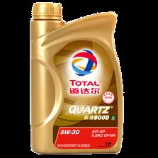 道达尔/Total 快驰9000 EXTRA 全合成机油 5W-30 SP/GF-6A 1L