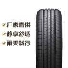 韩泰轮胎 万途仕 H432 205/55R16 91V Hankook